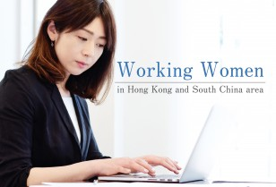 Working Woman特集 PartⅡ