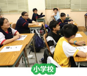 P14-15 Children Bearing Education 731