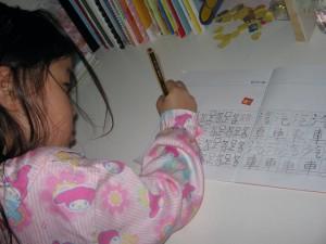 幼稚園(5歳)のときの宿題