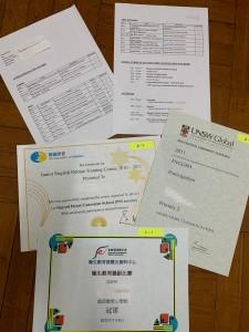 学校や習い事でもらった成績表や賞状などは全てファイリングしておこう