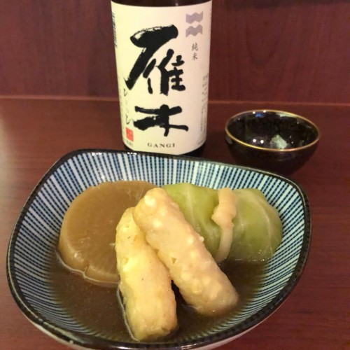 Sake no Wa_Photo
