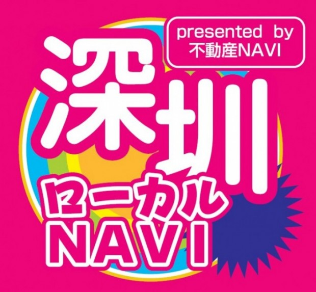 local navi
