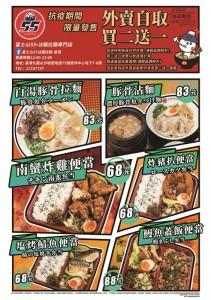 WeChat Image_20200428183145