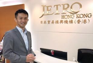 肉特集 PartⅡ ジェトロ香港 前田 久紀さんに聞く!『香港における日本産食肉の流通事情』