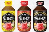 肉特集 PartⅢ 荏原食品香港 Director 五藤 正道さんに聞く!『香港における「焼肉のたれ」の軌跡』