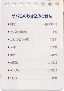 P16 Health _KIREI_741