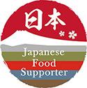 出展:日本産食材サポーター店認定制度 ホームページ(ジェトロ) www.jetro.go.jp/agriportal/supporter/