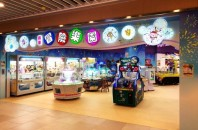 僕の香妻交際日記 第51回 香港のゲームセンターで本気で戦ってきた話