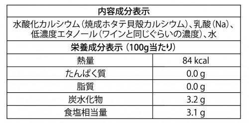 P06 kanazen_753