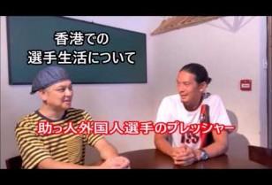 【PPW動画NEWS】元Jリーガーで日本代表、香港でモデル業も行う、サッカースクールISS代表 井川祐輔さんにインタビュー