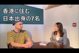 【PPW動画NEWS】元アナウンサーで日本語教師、香港にて本を出版したケーシー加藤万奈さんにインタビュー!