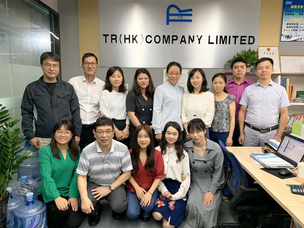 TR(香港)カンパニー リミテッド1