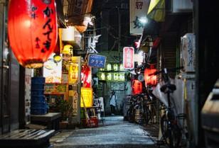 故郷自慢 Vol.23 【東京都渋谷区】
