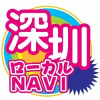 P17 NAVI_755