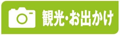 香港尖沙咀エリアの観光スポット紹介・チムサーチョイ・Tsim Sha Tsui 見出し