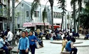 1980年、東門広場と蛇口南海酒店