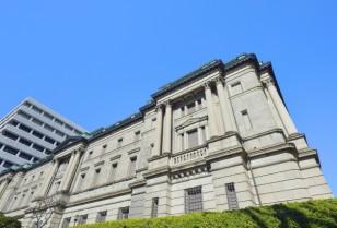 【香港】日系銀行一覧