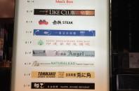 【香港】尖沙咀エリアの夜が楽しいお店紹介・チムサーチョイ・Tsim Sha Tsui見出し