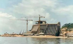 1980南海酒店