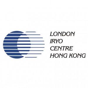 ロンドン医療センター香港診療所