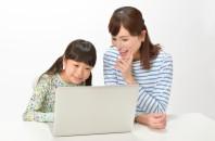 香港教育・子育てPage Top Photo