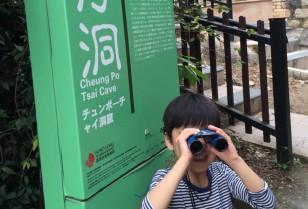 【香港】博物館・歴史的建築・公園・お出かけスポット一覧