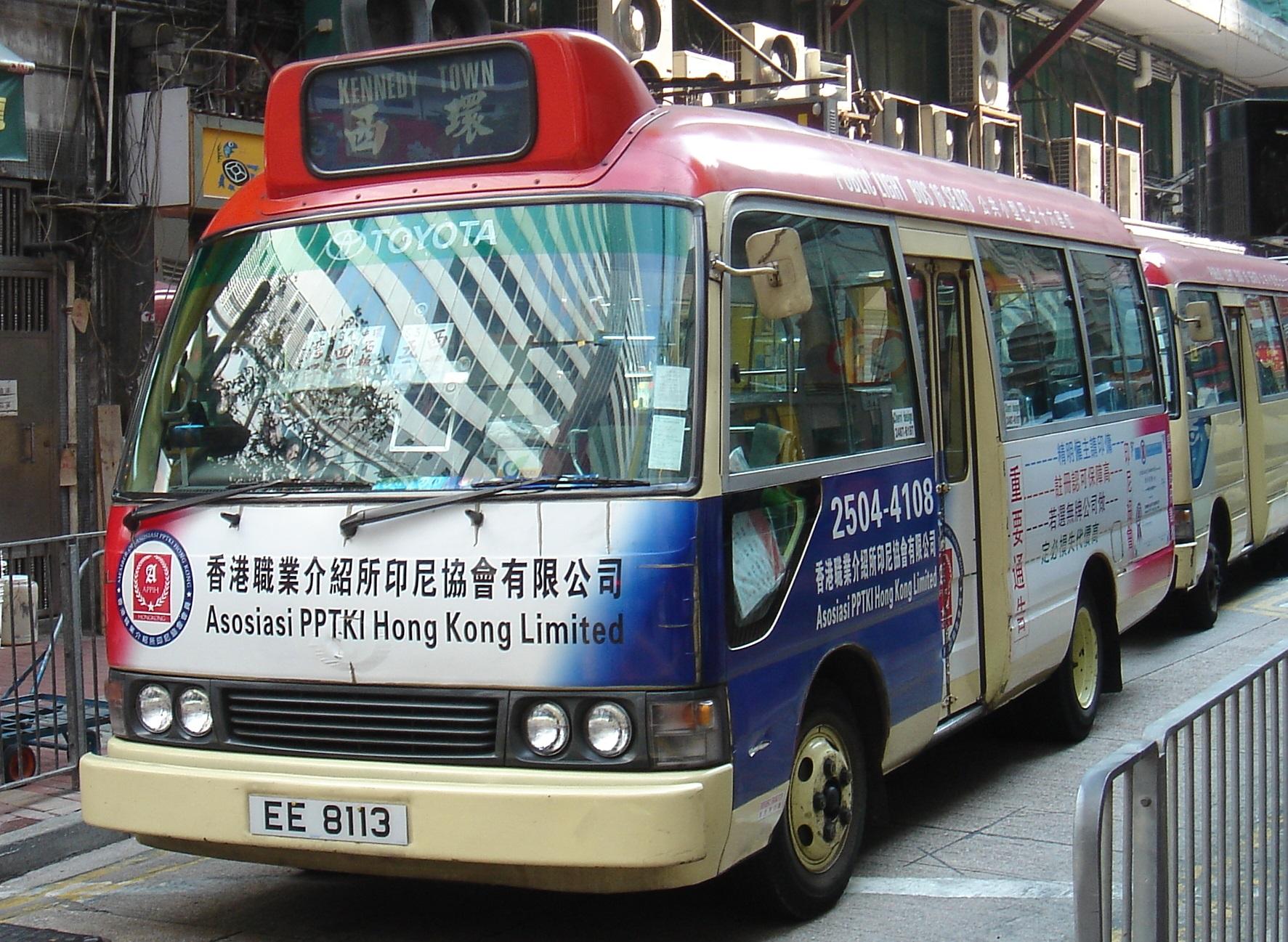 ホンハム(紅磡)黄埔photo2 交通BUS