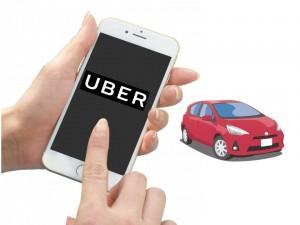 uber嘆願書