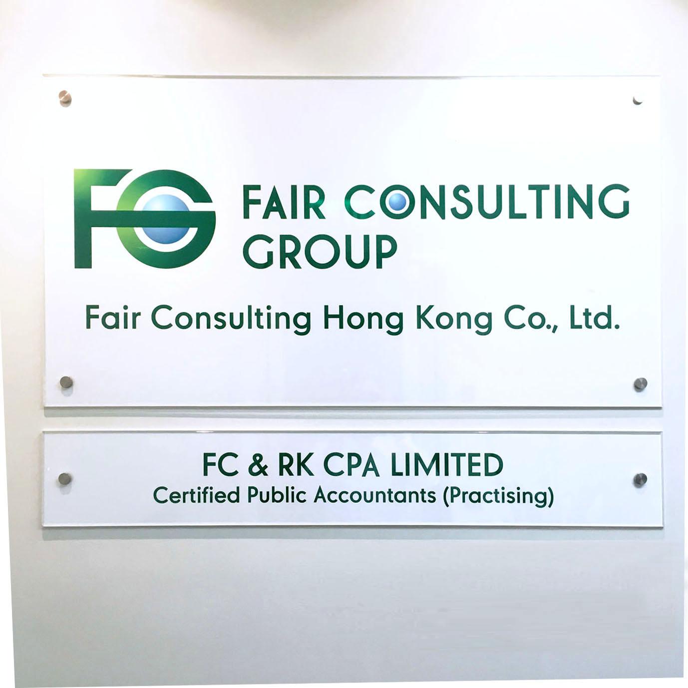 Fair Consulting HK Co., Ltd.1