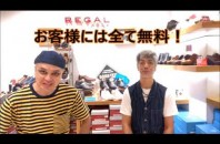 【PPW動画NEWS】リーガルシューズ セールスマネージャーの高橋さんにインタビュー!嬉しいサービスをご紹介!