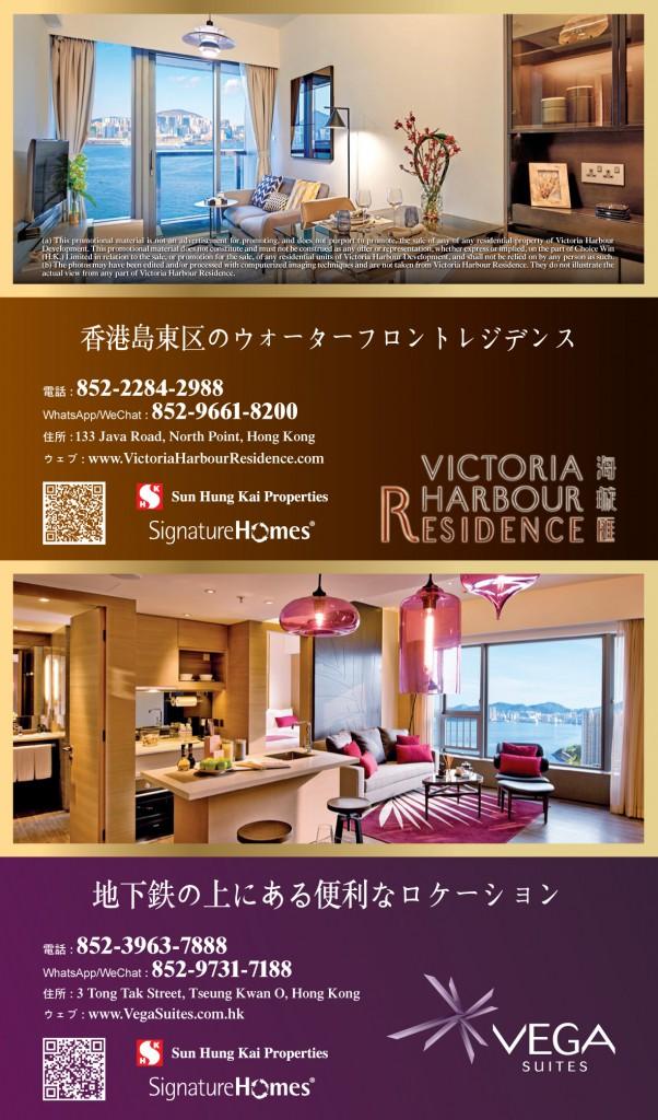 香港日本人に親切なサービスアパートメント フォーシーズンズ・プレイス Four Seasons Place HK ビクトリアハーバーレジデンス Victoria Harbour Residence