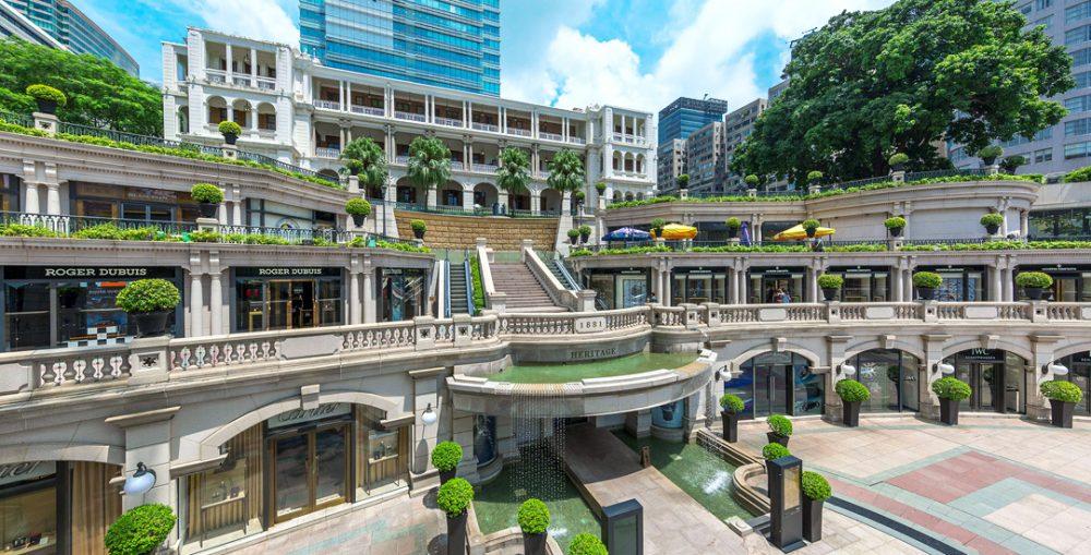 香港尖沙咀1881heritage