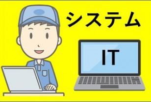 【香港】システム開発構築・IT関連・サーバー関連企業一覧
