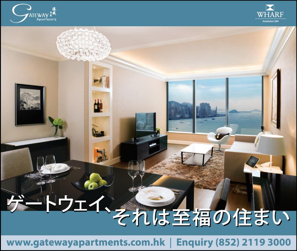 香港日本人に親切なサービスアパートメント The Gateway
