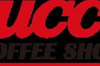 【香港】UCC Coffee Shop 一覧
