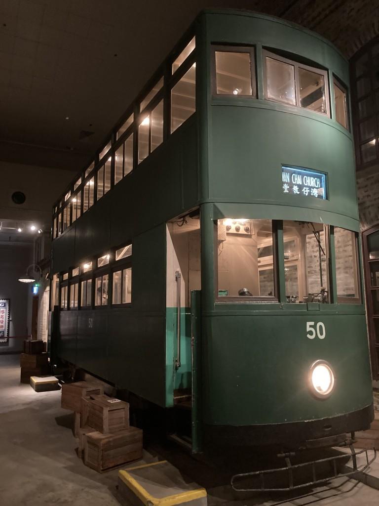 香港歴史博物館10