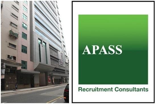 香港人材紹介 APASS INTERNATIONAL Hong Kong Co. Ltd.