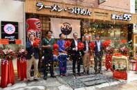 つけ麺・ラーメン「フジヤマ55」広州