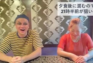 【PPW動画NEWS】尖沙咀カラオケスナック ちょっと恋のママ、後藤尚子さんにインタビュー
