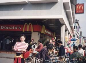 1990年、初登場のマクドナルドが東門の老街に開店