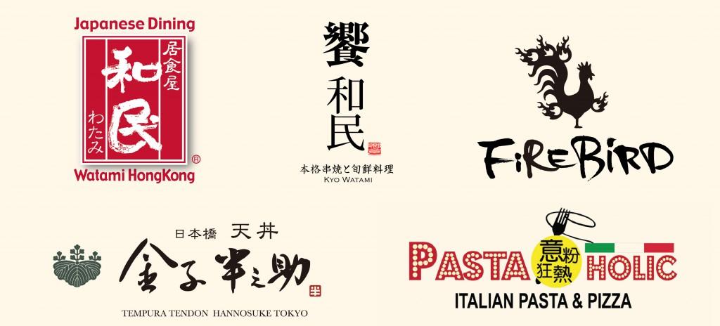和民が香港で展開する飲食店