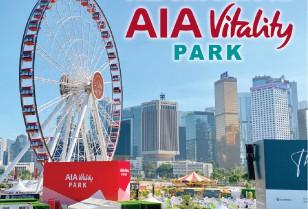 〜 ニューノーマルなスタイルの期間限定遊園地 〜 The Grounds at AIA Vitality Park