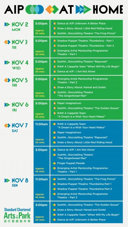 Online Programme Schedule 網上節目時間表_ENG