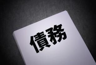 目から鱗の中国法律事情 Vol.51
