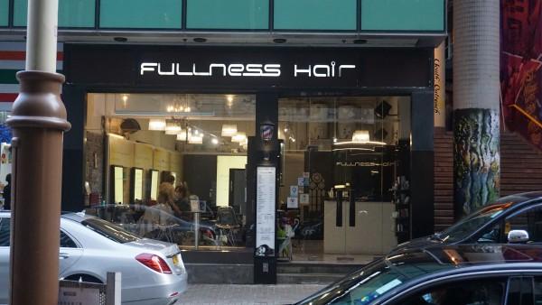 Fullness Hair Salon photo