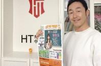 語学教室「HT中国語教室」連載・受講生の声 Vol.1