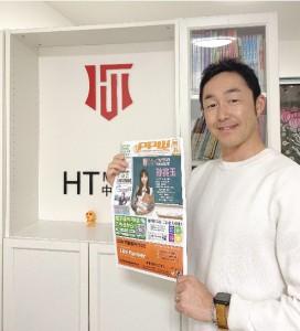 HT中国語 菊田さん 写真