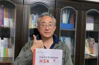 語学教室「HT中国語教室」連載・受講生の声