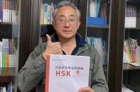 語学教室「HT中国語教室」連載・受講生の声 Vol.2
