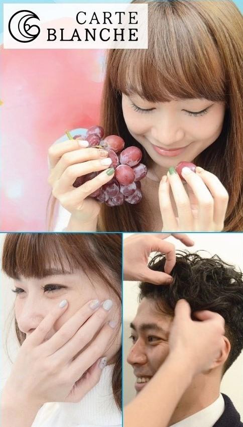 PP-HK-AD20 Dionysus Beauty Co., Ltd. 12size(Article ADBeauty)